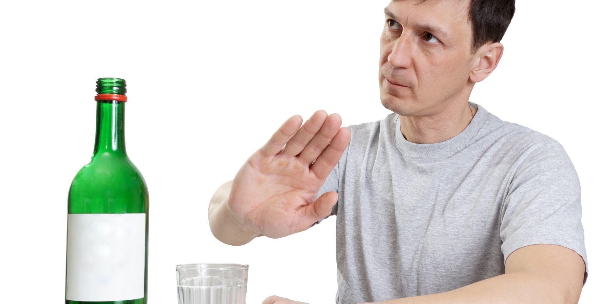 Как сделать так чтобы человек бросил пить 775