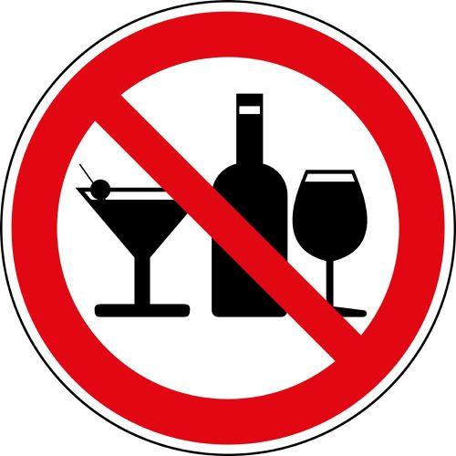 Сочетание Ципролета и алкоголя