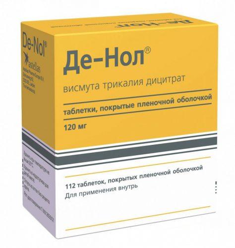 препарат де-нол