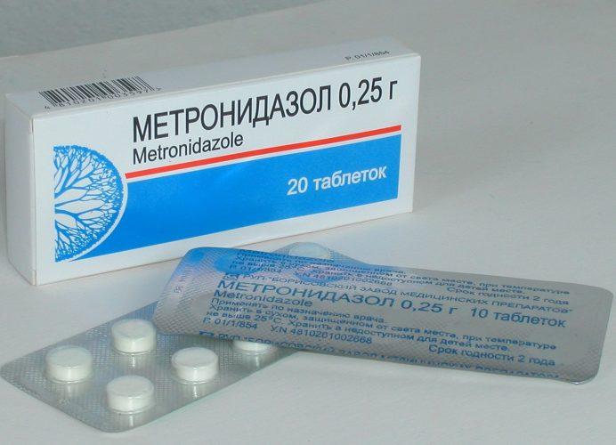 препарат метронизадол