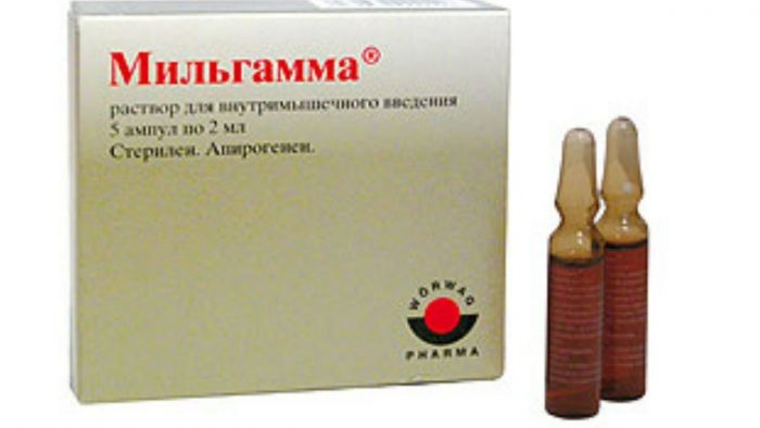 препарат мильгамма