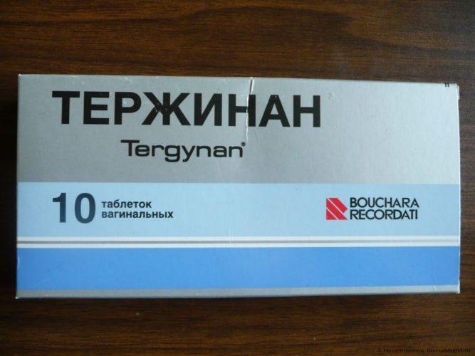 таблетки тержанина